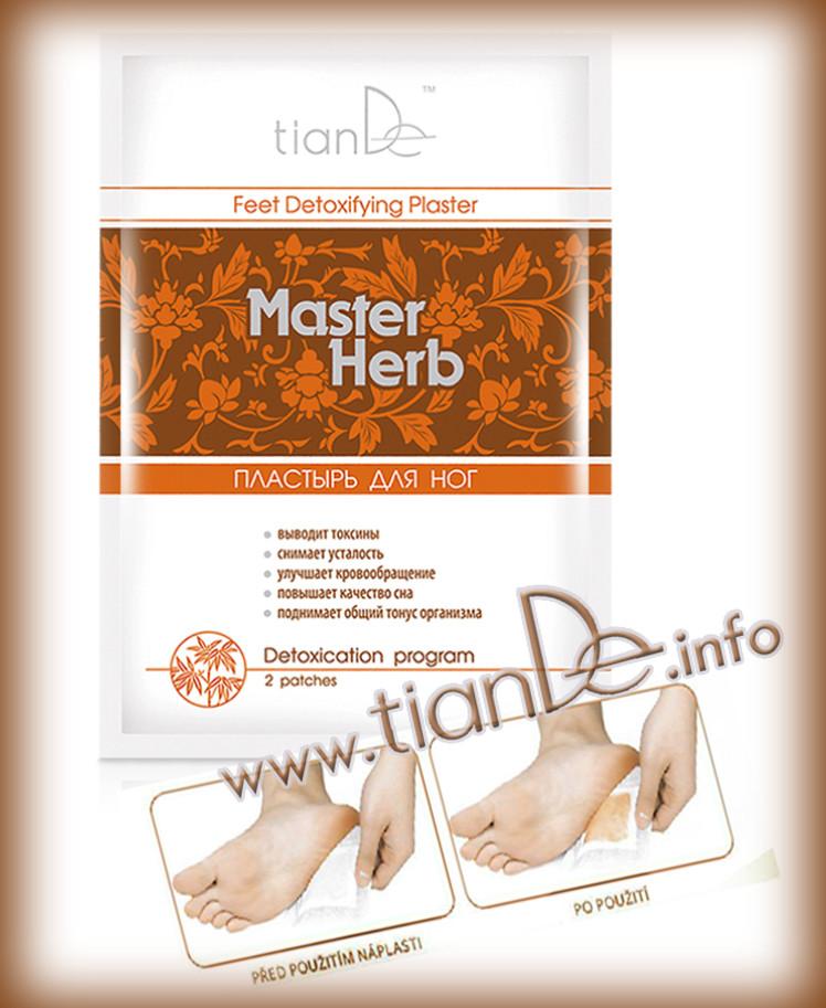 Detoxikační náplast na nohy TianDe