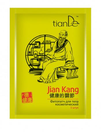 Fytonáplast Jian Kang TianDe