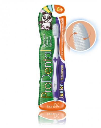 Dětský zubní kartáček ProDental Junior TianDe