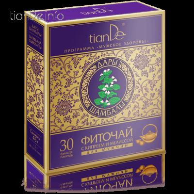 Bylinný čaj s vrbovkou a meduňkou pro muže tianDe